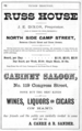 1881 ads Tucson Arizona directory by GW Barter p94.png