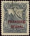 1893 2c Nicaragua Franqueo Oficial used YvS32 MiD32.jpg