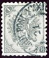 1894 B-H 1kr typo M1II.jpg