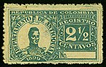 1899 2half Antioquia unused YvLR3 Mi117.jpg