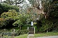 18th-century Old Post Office, Nuthurst West Sussex England 2.jpg