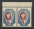 1908 20k nobg nh b.jpg