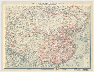 China proper - A 1912 map of China and its territories from the National Geographic, include different regions in Chinese Republic. The territories out of China proper painted white in the pink border.