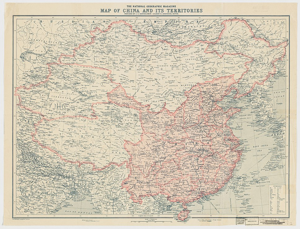 1912 China map from National Geographic