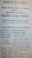 1914 - Ordinea de bataie a AR - pagina 1.png