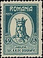1927 Romanian stamp - Stephen-the-Great.jpg