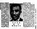 1935-04 贵州赤水国共内战军情.jpg