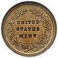1942 One Cent Pattern, Judd-2063 (rev).jpg