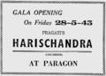 1943 Kannada film Satya Harischandra advertisement.png