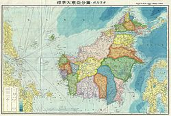 Japanese possessions in Borneo in 1943