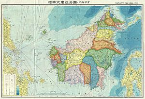 Sarawak - A map of the occupation of Borneo in 1943 prepared by the Japanese during World War II, with label written in Japanese characters.