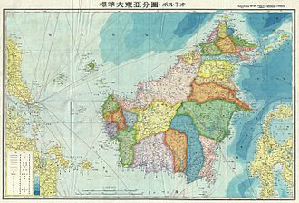 Sabah - A map of the occupation of Borneo in 1943 prepared by the Japanese during World War II, with label written in Japanese characters.