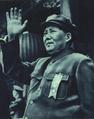1952-05 1952年5月五一劳动节 毛泽东在天安门.png