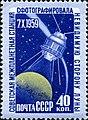 1960 CPA 2415.jpg