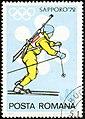 1971. XI Зимние Олимпийские игры. Биатлон.jpg