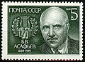 1984 CPA 5528.jpg