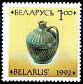 1992. Stamp of Belarus 0020.jpg