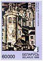 1999. Stamp of Belarus 0329.jpg