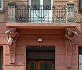 1 Kotsiubynskoho Street, Lviv (04).jpg