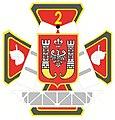 2. Inowrocławski Pułk Inżynieryjny - odznaka pamiątkowa.jpg