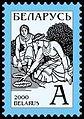 2000. Stamp of Belarus 0368.jpg