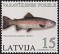 20040626 15sant Latvia Postage Stamp.jpg