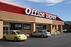 Office Depot in Durham, NC