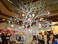 2008 YODEX Day1 2011 IDA Taipei Congress Wish Tree.jpg