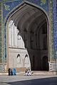 2009 Masjid-e Jami in Herat Afghanistan 4111456235.jpg