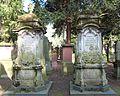 2013-03-24 Grab Wilhelm-Carl-und-Mathilde-von-Rothschild Juedischer-Friedhof-Frankfurt Rat-Beil-Strasse.jpg