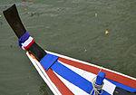201304121529a Ban Muang Mai Pier.jpg