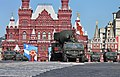 2013 Moscow Victory Day Parade (49).jpg