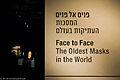 2014-06 Israel - Jerusalem 022 (14754705699).jpg