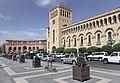 2014 Erywań, Budynek Ministerstwa Spraw Zagranicznych Armenii (13).jpg