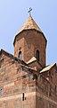 2014 Prowincja Ararat, Chor Wirap (10).jpg