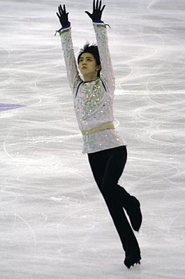 2015 Grand Prix of Figure Skating Final Yuzuru Hanyu IMG 9462.JPG