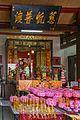 2016 Malakka, Świątynia Kwan Im (05).jpg