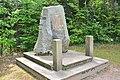 2017-07-14 GuentherZ (177) Enns Eichbergwald Denkmal NS-Opfer.jpg
