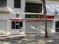 2018-02-10 Força Portugal sports shop, Avenida da Liberdade, Albufeira.JPG