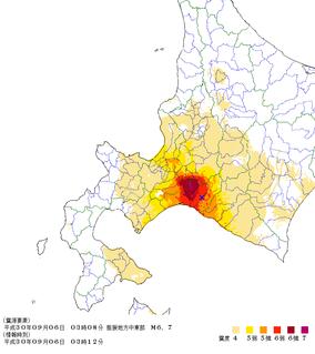 2018 Hokkaido Eastern Iburi earthquake Earthquake in Japan