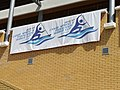 2019 ICF Canoe Sprint and Paracanoe World Cup w Poznaniu - maj 2019 - 20.jpg