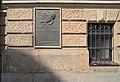 20200913 Landgericht Leipzig 04.jpg