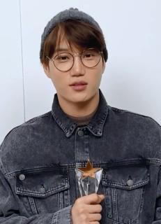 Kai (entertainer, born 1994) South Korean singer, dancer, actor and model