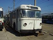 217-Dp-D2 1