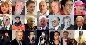 A photomontage of 21 notable Israeli Jews. It is composed of three rows of seven portraits, and includes musicians, sports people and politicians.