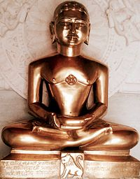 Statue of Mahavira in a meditative pose