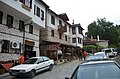 2820 Melnik, Bulgaria - panoramio (6).jpg