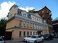 2nd Neopalimovsky Lane 5 02.JPG
