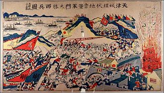 Battle of Tientsin - Anonymous Chinese woodblock. Bodies thrown into the sky as Dong Fuxiang's Muslim troops attack Western forces at Tianjin.