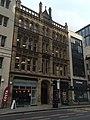31 Princess Street, Manchester.jpg